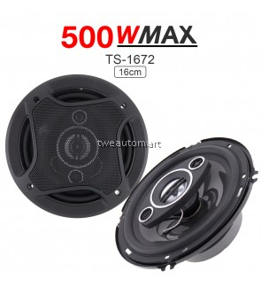 2pcs 6 Inch 16cm 500W Dual-Cone Vehicle Car Coaxial Horn Auto Audio Music Stereo Hifi Speaker Non-destructive Installation