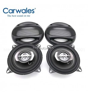Universal New 4 Inch 2 Way 120W Car Speaker Automobile Car HiFi Audio Full Range Frequency Speaker High Pitch Loudspeaker